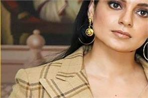 many big heroes did that to me also  says kangana ranaut