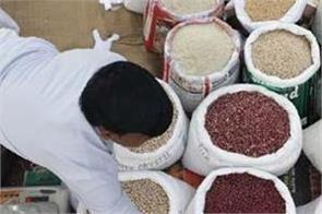 vegetables  expensive pulses  wholesale market  price