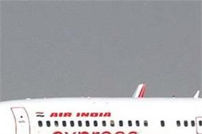 all air india express flights dubai suspended 15 days