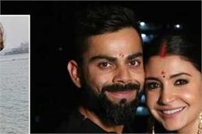 virat kohli adorable comment on anushka sharma  s baby bump pic