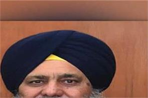 u s  bhai longowal condemns racist attack on sikhs
