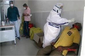free covid testing in punjab