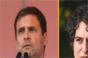 rahul gandhi priyanka gandhi yogi adityanath resign