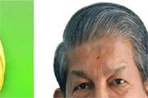 congress navjot sidhu majitha harish rawat