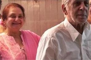 dilip kumar  s younger brother ehsan khan dies in mumbai