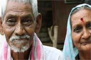 good news government gift for pensioners