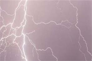 lightning  labor  rain