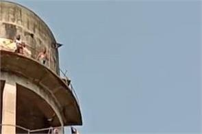 employees of the water supply department climbed on the water tank and protested