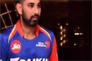 indian cricketer mohammad shami  wife hasin jahan rape  intimidation