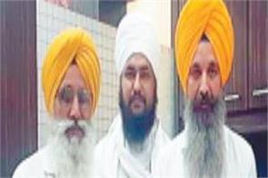 nanaksar clerics  disrespect  akal takht  demand letter