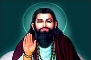 italy guru ravidas  religious