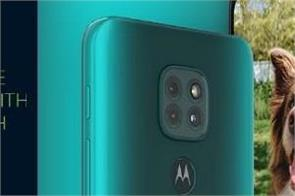 moto g9 flash sale today