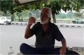 old man painful story
