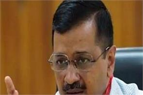 uttar pradesh victim rapist arvind kejriwal tweet