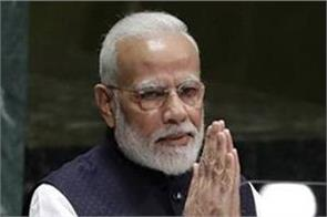 narendra modi will address the un general assembly today