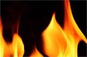 amritsar  clothing  showroom  fire