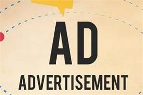 ads that have a bad effect on children will be stopped