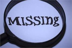 youth missing