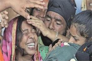 tarn taran shaheed rajinder singh funeral