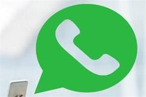 multiple device support is ready to coming in whatsapp very soon