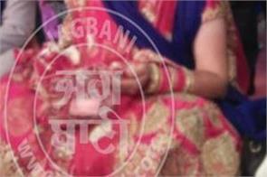 boy death in suspicious circumstances love marriage