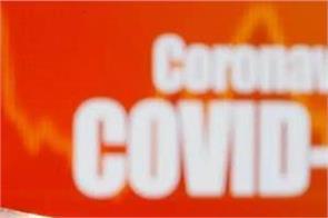 covid 19 vaccine icmr