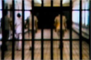 gangster in jail