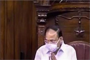 rajya sabha term member farewell m venkaiah naidu