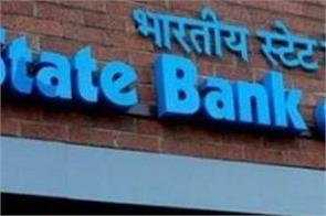 state bank of india debit credit card facilities closed today