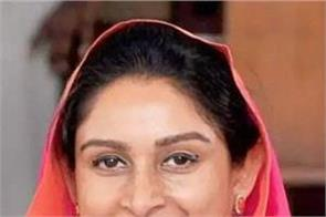 bathinda  central food processing  harsimrat kaur badal  projects