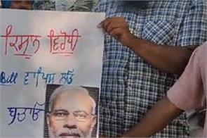manak majra village panchayat entry ban protest