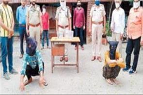 police arrested 2 criminals
