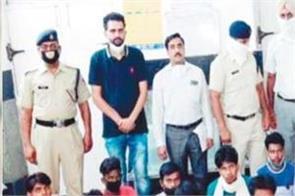 ludhiana  human trafficking  exposed