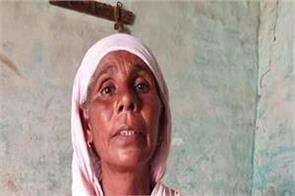 elderly  pension  government of punjab  shri muktsar sahib