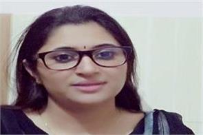 rape responsible amritsar