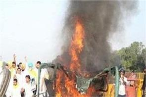 delhi india gate tractor fire opposition agriculture bill
