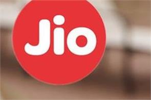 reliance jio plan offering 1gb data in 3 5 rupees