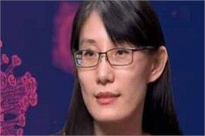 chinese scientists evidence