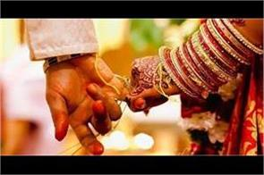 writer police inspector marriage