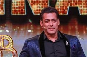 salman finally announces premiere date of controversial reality show