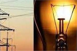 electricity complaints power corporations pending repairs