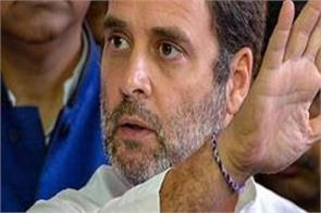 congress rahul gandhi corona virus india deaths