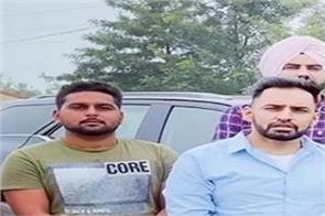 punjabi singers guri harf cheema and karan randhawa kisan protest
