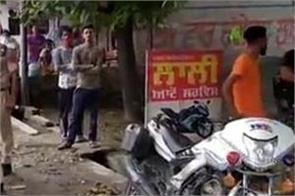 hoshiarpur punjab and sind bank gun point cash loot
