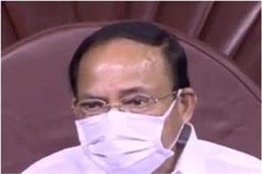 rajya sabha deputy speaker member venkaiah naidu