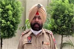 punjab police fake employee