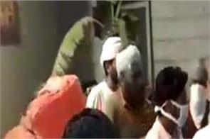 amritsar elderly bibi hospital death
