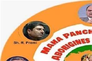 kashmiri pandit deportation narendra modi amit shah jammu and kashmir