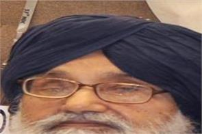 agricultural reforms ordinance capt parkash singh badal sri muktsar sahib