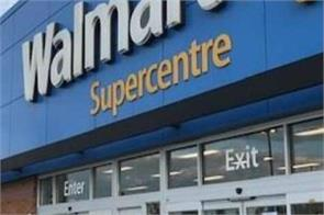 south edmonton walmart closed  staff  covid 19